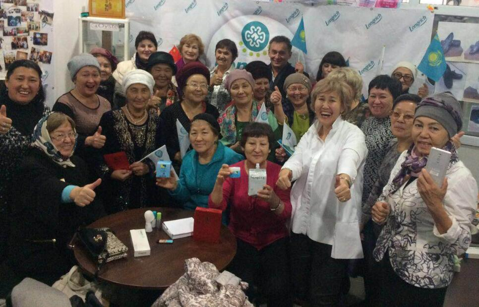 Longrich Kazakhstan Branch Held Promotional Raffle Event