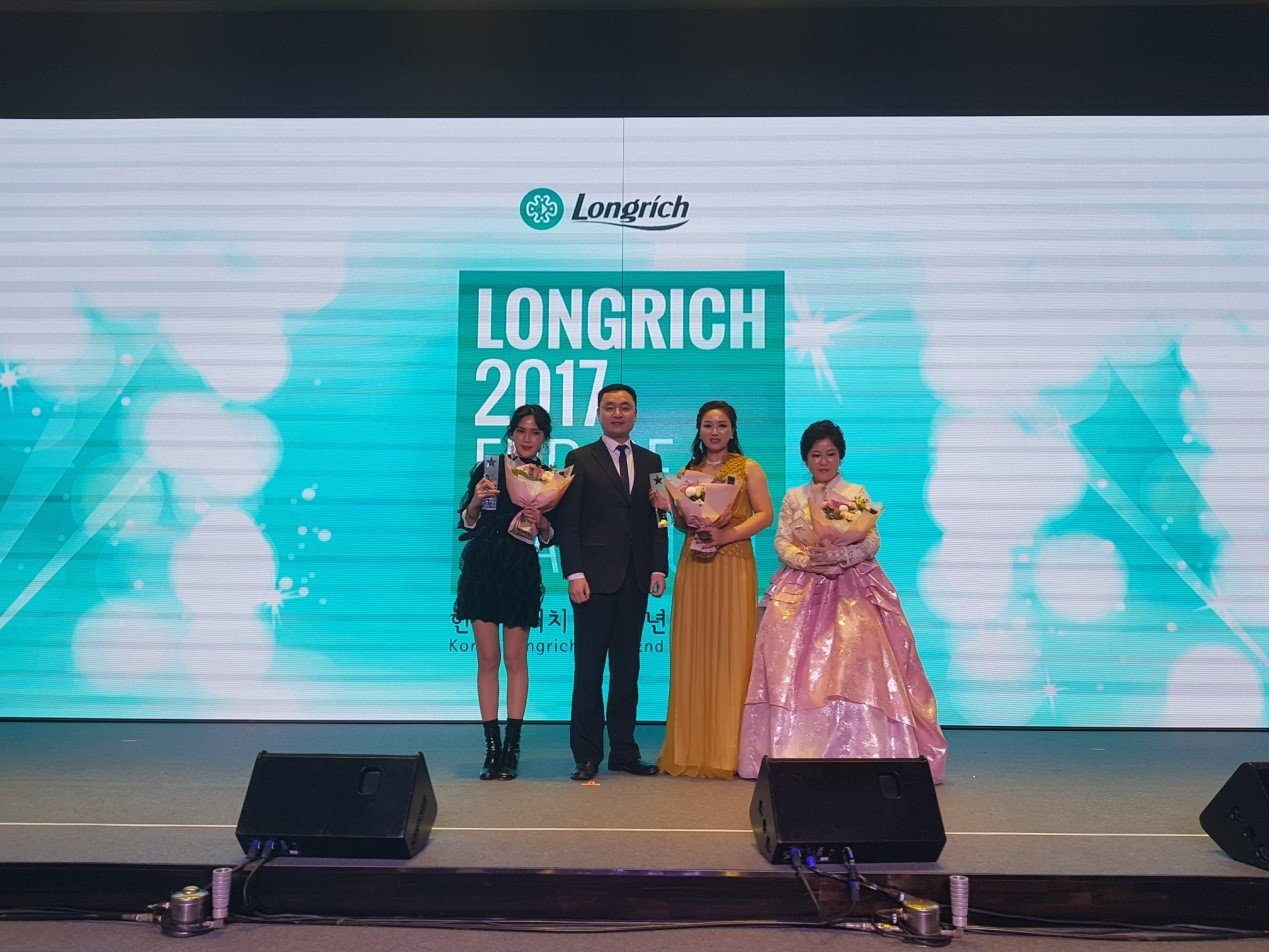 Longrich Korea Annual Dealer Summit